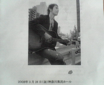 200803300838000.jpg
