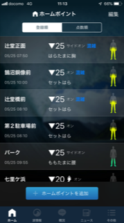 2019-05-25T11:16:10.png